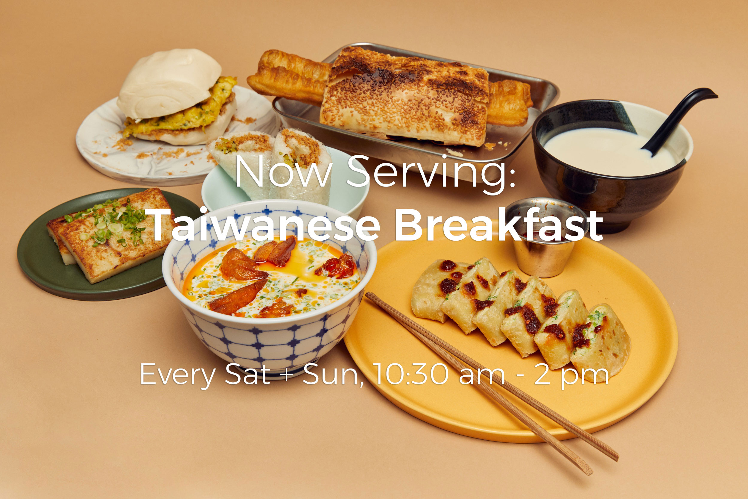 Now Serving: Taiwanese Breakfast